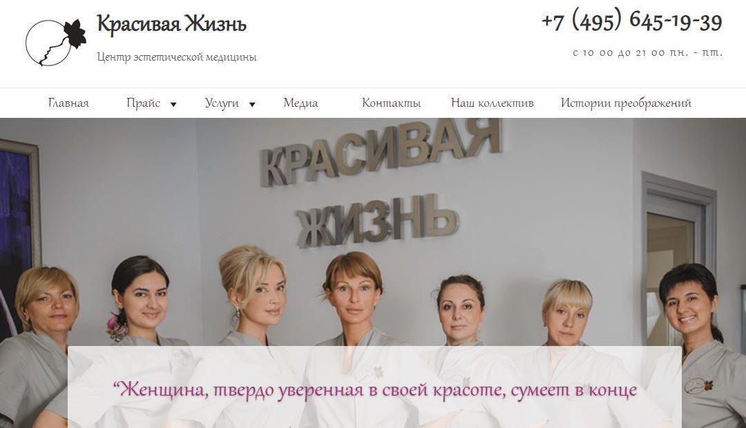 Запуск обновленной версии сайта
