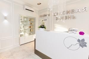 Новое пространство клиники Красивая Жизнь